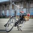 Panier vélo universel